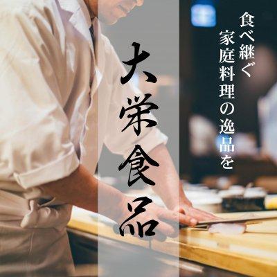 新潟 魚沼/おいしい魚沼 大栄食品 懐かしい手作りの味、郷土料理をお届けします。