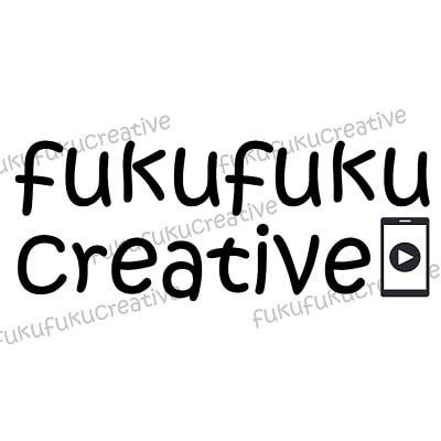 fukufukucreative|フクフククリエイティブ