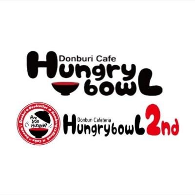Hungry bowL HungrybowL 2nd