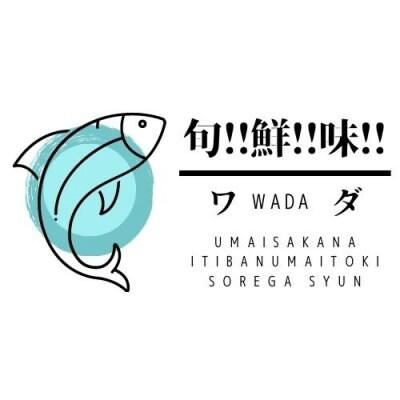 大阪寝屋川/鮮魚[旬‼︎ 鮮‼︎ 昧‼︎ 和田(ワダ)]