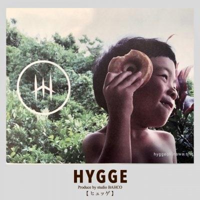 HYGGE/ヒュッゲ