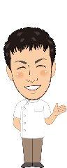 【エイド鍼灸整骨院】神奈川県川崎市高津区溝の口
