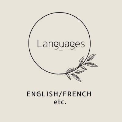 Languages|外国で通用する語学力を身につける|English|French|German|etc.|翻訳|通訳|その他語学関連