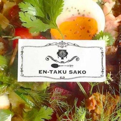EN-TAKU SAKO