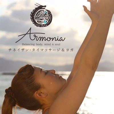Armonia【アルモニーア】〜ココロとカラダの滞りや凝りを『緩める』『流す』〜《デトックスヒーリングマッサージ&ヨガ》【京都市】