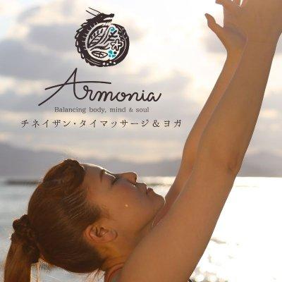 【Armonia】チネイザン(お腹のマッサージ)・タイマッサージ&ヨガ