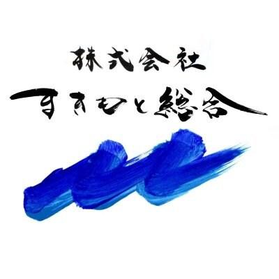 帝王学教育 株式会社まきもと総合