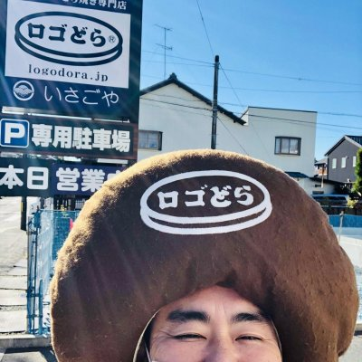 浜松市   前世の旅/年齢退行療法*JR浜松駅から徒歩5分の小さな隠れ家サロン*ヒプノセラピー天の樹