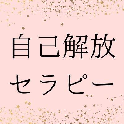オラクル・タロットリーディング【Sparkly〜スパークリー〜】.::☆お仕事のお悩み相談室☆::.