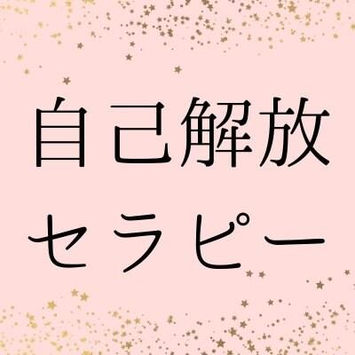 Sparkly〜スパークリー〜