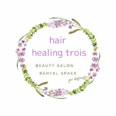 【美容院 hair healing trois (ヘアーヒーリング トロワ)】