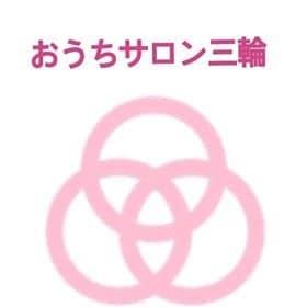 若葉駅から徒歩8分<女性専用>整体『おうちサロン三輪(みわ)』