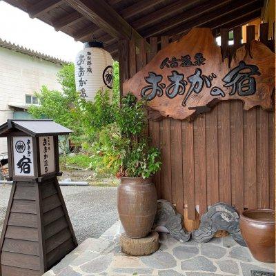 熊本県人吉温泉 おおがの宿 【ohgabuy】