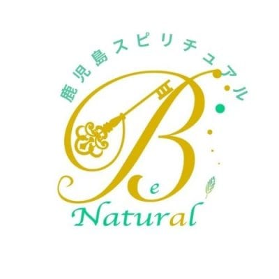 鹿児島発スピリチュアル Be Natural 赤瀬川宏美 official site