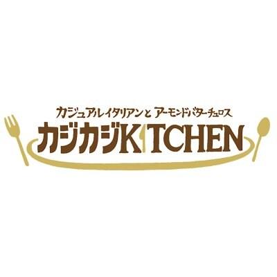 姫路城近くのカジュアルイタリアン カジカジKITCHEN