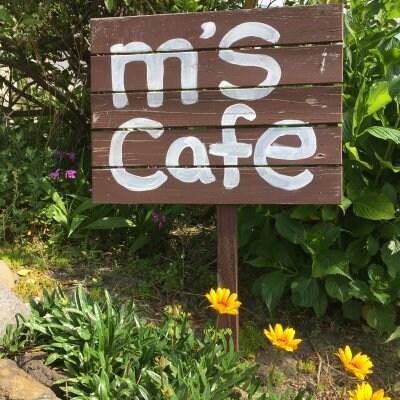 m's cafe (エムズカフェ)