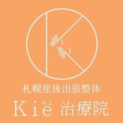 kie(キエ)治療院