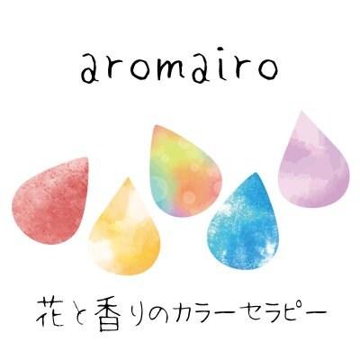 aromairo