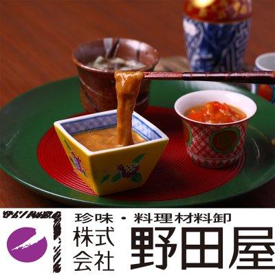 京都の食材ショップ「野田屋」