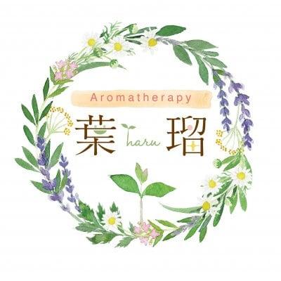 【埼玉・東大宮】でアロマのことならココ☆アロマテラピーサロン葉瑠☆