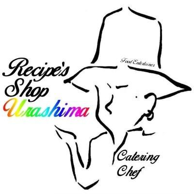 ご自宅で料理します!出張料理【レシピ屋-浦嶋-】西野さん&えんとつ町のプペルを料理で応援!!コース売上でムビチケプレゼントショップ(映画公開前日12/24迄限定)