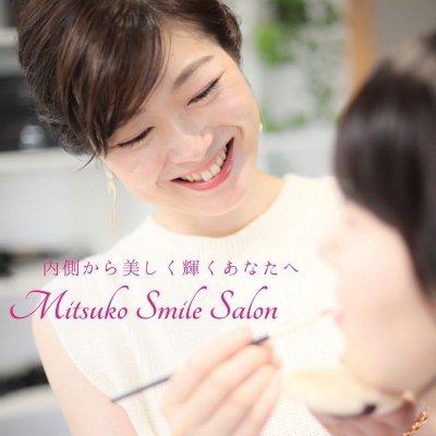 Mitsuko Smile Salon