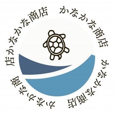 渡嘉敷島(とかしき島) 『かなかな商店』
