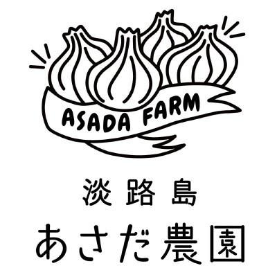 玉ねぎ通販•お取り寄せ通販•お米通販•直接卸 淡路島あさだ農園