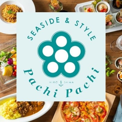 オーシャンビューバイキングレストラン【PACHI  PACHI・パチパチ】広島市マリーナホップ内