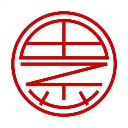 新発田 Stone Wood Cafe (ストーンウッドカフェ)