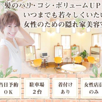 アージュヘアー 武蔵村山市の美容室 