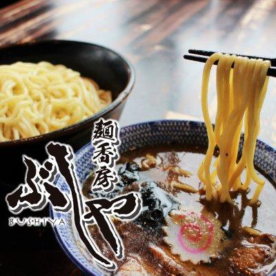 新潟県長岡市のラーメン店/自慢の自家製麺-麺香房ぶしや-