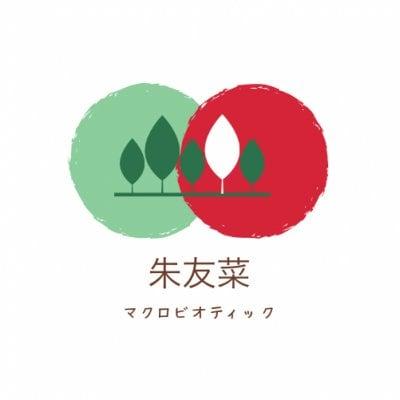 からだ想いの美腸料理教室【Cooking 玄菜〜genna〜】マクロビオティック♪広島県・三原市