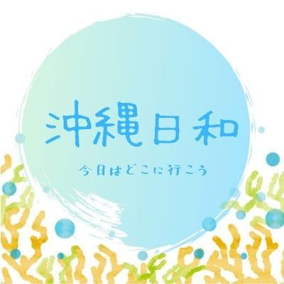 セレクトショップ/沖縄日和