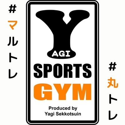 MARUNO Conditioning Gym
