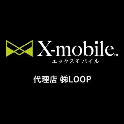 X-mobile代理店(株)LOOP