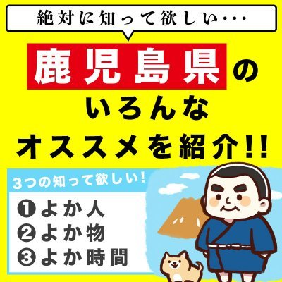 〜事業者応援・たばりき〜