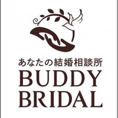 和光市・市川市でパートナー探し  あなたの結婚相談所 BUDDY BRIDAL