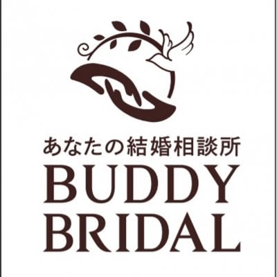 和光市・市川市で出会い 結婚相談所BUDDY BRIDAL(IBJ正規加盟店)