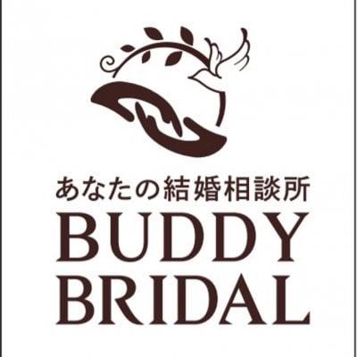 浦和・市川市周辺で婚活・恋人探し!結婚相談所BUDDY BRIDAL