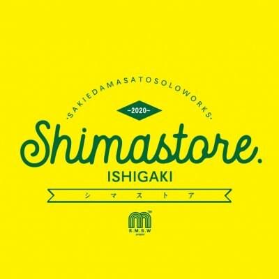 shimastore(シマストア)〜石垣島の日常を描いたオリジナルTシャツ〜