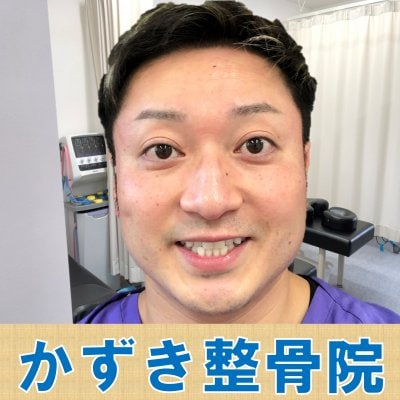 かずき整骨院|千葉県香取市大角|予約優先制|駐車場30台完備