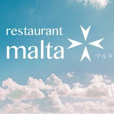 新橋 レストラン マルタ