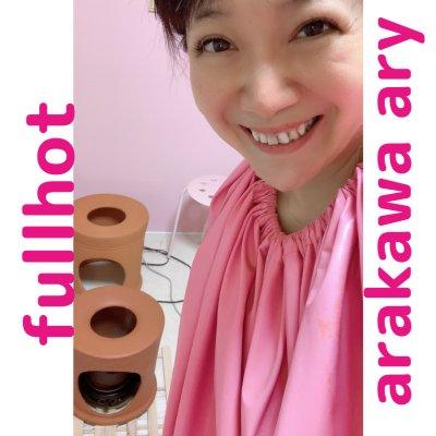 温活セラピストaryがこっそり渋谷区で温活サロンを♡『黄土よもぎ蒸しサロンfull hot(フルホット)』