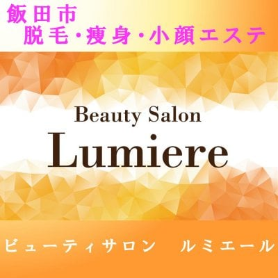 Beauty Salon Lumiere