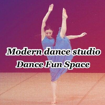 新潟県胎内市のダンススタジオDance Fun Space