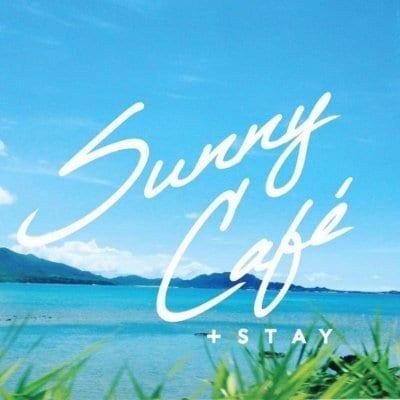 Sunny Cafe + STAY 〜石垣島オーシャンフロントカフェ&海風の宿