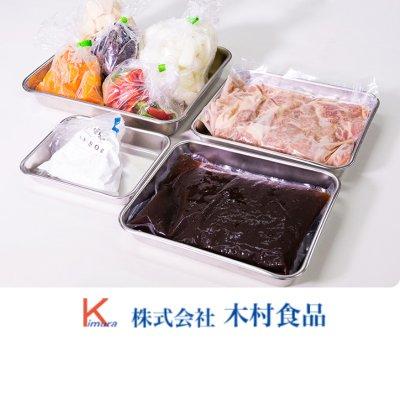 株式会社木村食品