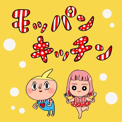 モッパンキッチン クリスピーチキン押しのお店 京成八幡