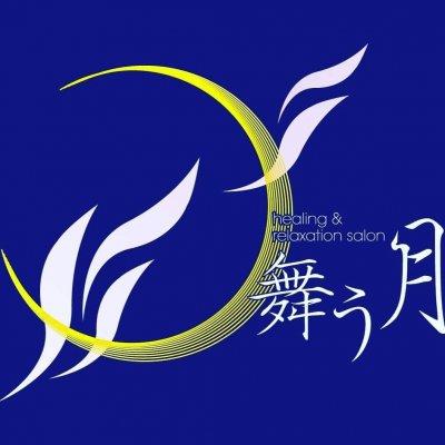 Art Piece Hana 87